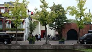 Synagoge Delft, La Scuola
